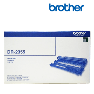 Brother DR2225 Drum Sıfırlama