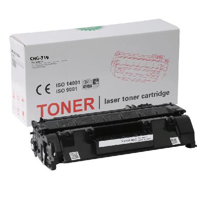 CANON CRG-719 I-SENSYS LBP-6680X Muadil Toner