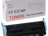 HP Q6002 Sarı Muadil Toner