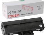 SAMSUNG M2071FH Muadil Toner