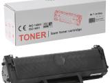 SAMSUNG MLT-D104 Muadil Toner