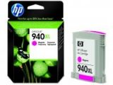 HP C4908A Magenta Mürekkep Kartuş (940XL)